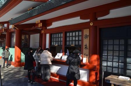 20180124 日枝神社26