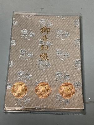 20180124 日枝神社36