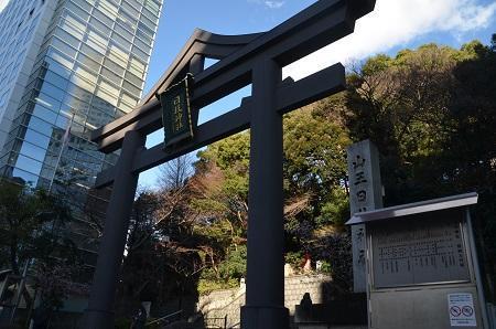 20180124 日枝神社31