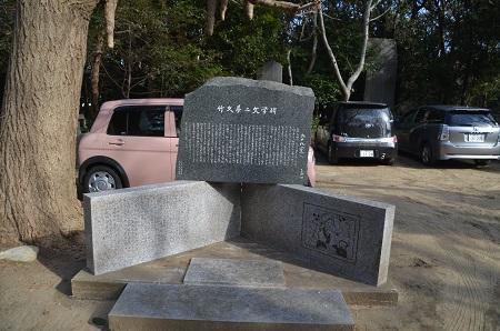 20180129玉崎神社34