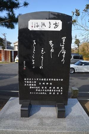 20180129玉崎神社40