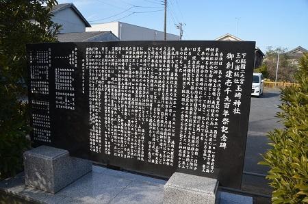 20180129玉崎神社39