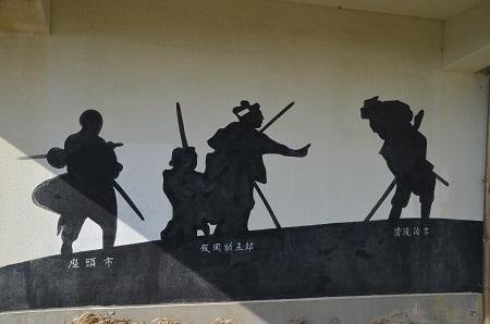 20180129潮騒ふれあい広場06