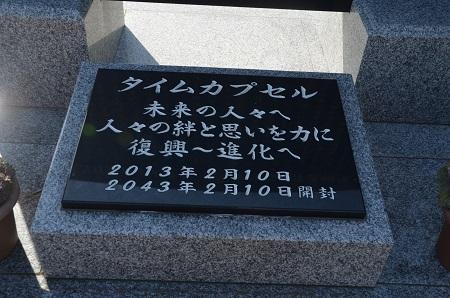 20180129潮騒ふれあい広場13