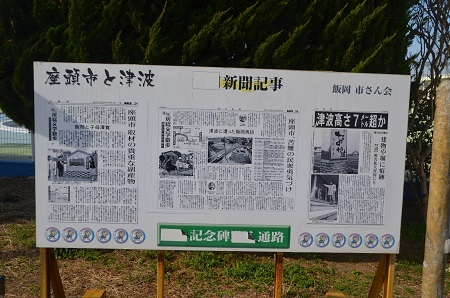 20180129潮騒ふれあい広場29