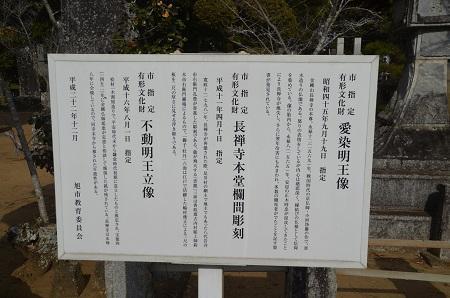 20180129椎名内城址07
