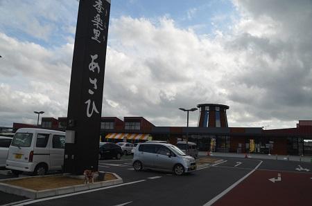 20180129季楽里あさひ03