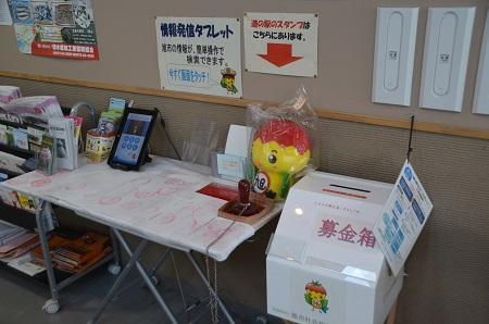 20180129季楽里あさひ12