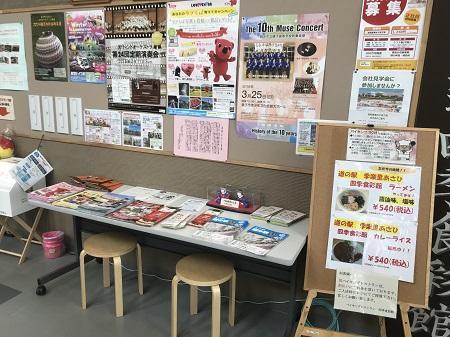 20180129季楽里あさひ11