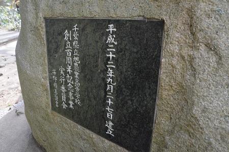 20180129仲島城址04