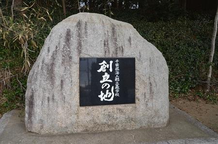 20180129仲島城址03