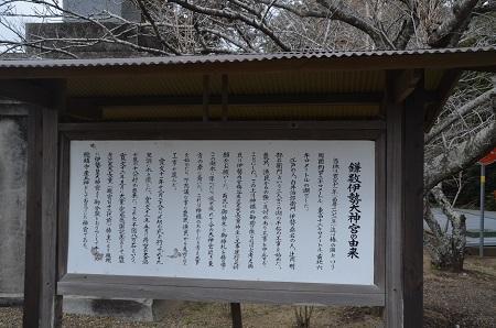20180129 数伊勢大神宮05