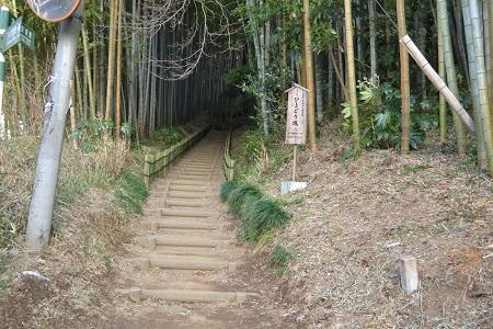 20180210佐倉の坂道08