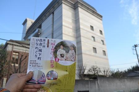 20180210城下町ひなまつり25