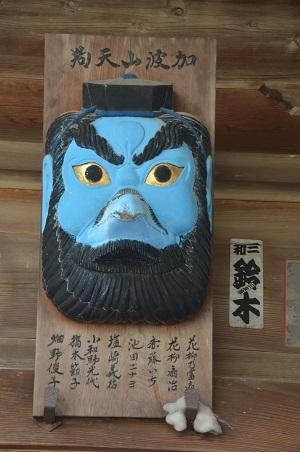 20180216加波山三枝祇神社17