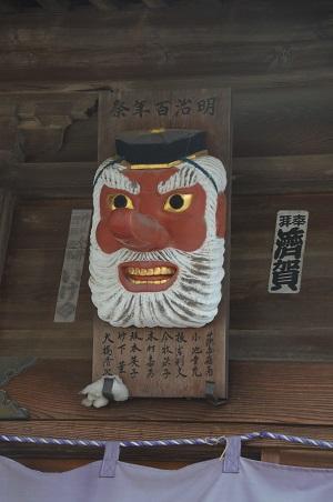 20180216加波山三枝祇神社16