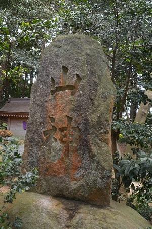 20180216加波山三枝祇神社25