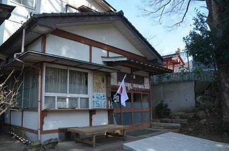 20180216加波山普明神社&加波山神社10