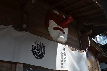 20180216加波山普明神社&加波山神社07