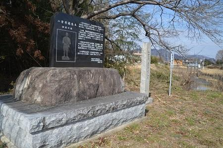 20180216青木堰跡11