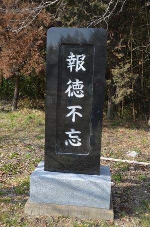 20180216青木堰跡10