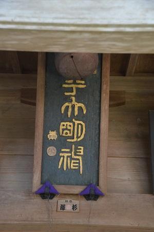 20180219諏訪神社15