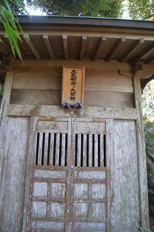 20180219諏訪神社13