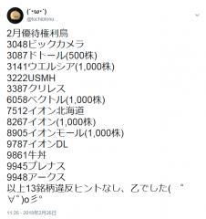 180223award.png