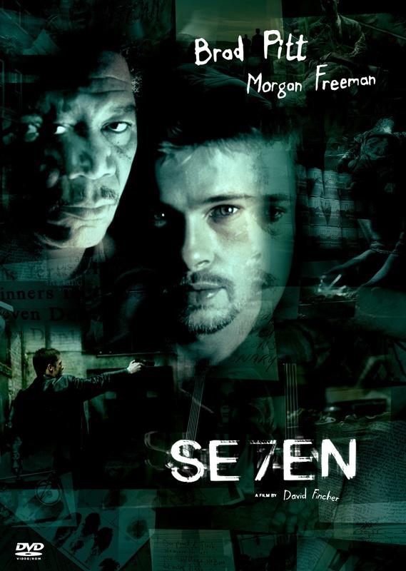 seven1995fffffffffffffffffffffffff.jpg