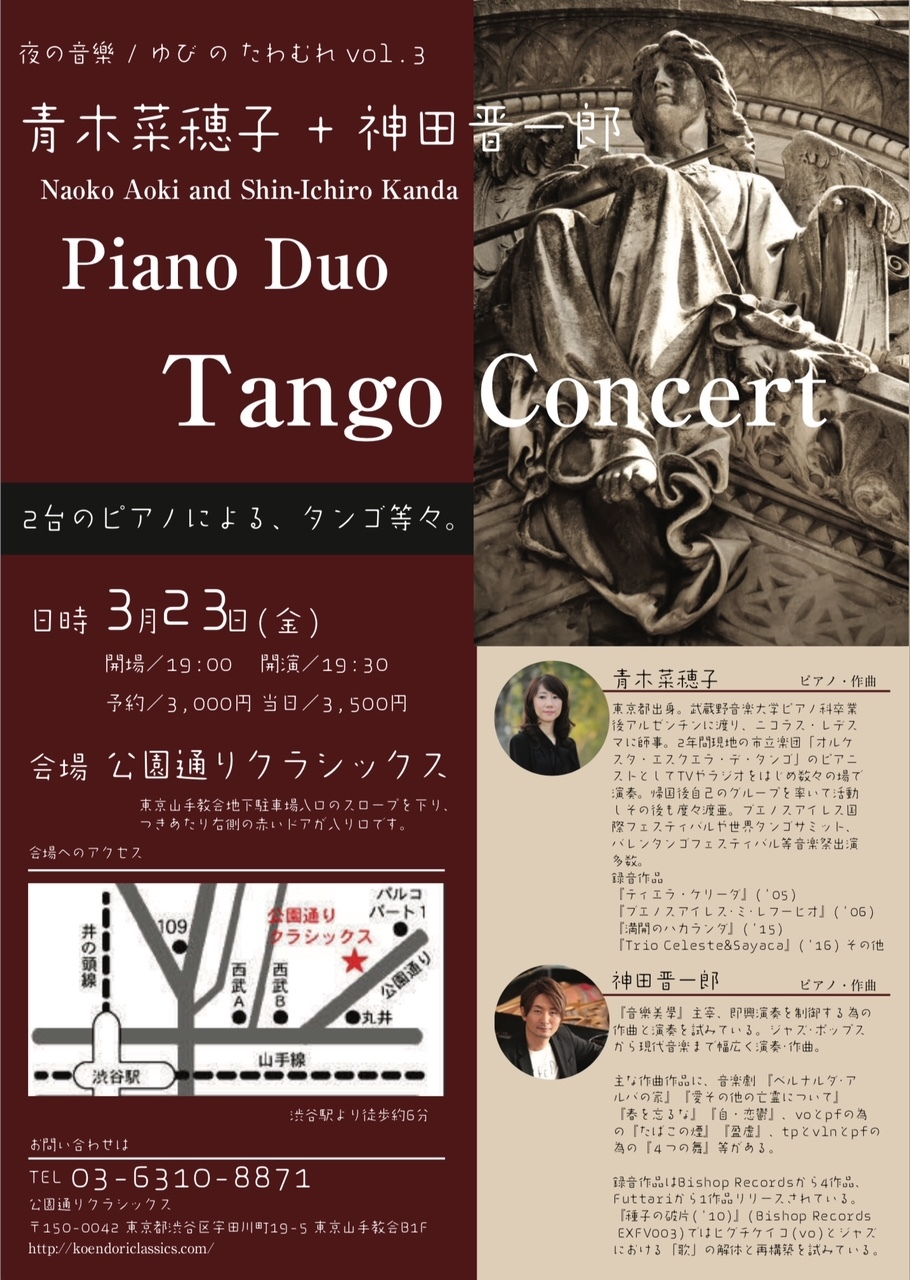 tango piano duo