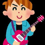 音楽(若者ギタリスト