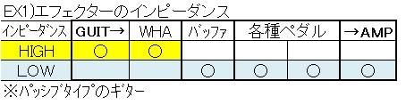 2018011212520905b.jpg