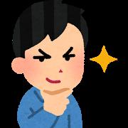 表情(キリリ