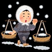 冬(しじみ売り
