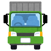 車(大型トラック