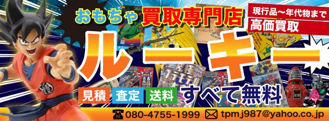 newkoukoku112.jpg