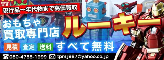 newkoukoku115.jpg