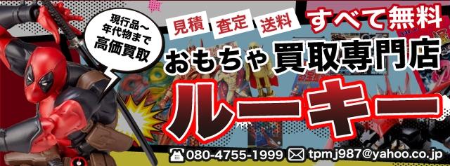 newkoukoku116.jpg
