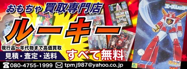 newkoukoku117.jpg