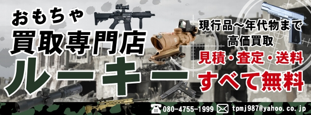 newkoukoku118.jpg