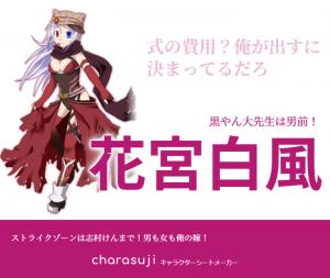 characterSheet.png