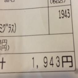 0273p (84)