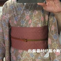 小紋20180101