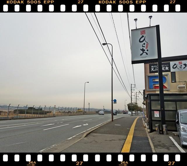 福岡出張2-5