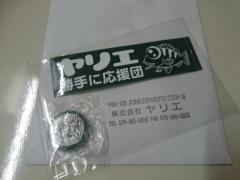 DSC_2775.jpg