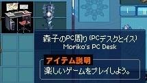 mabinogi_2017_12_26_001.jpg