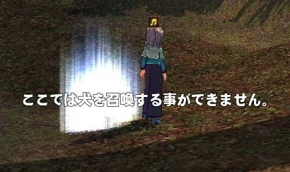 mabinogi_2018_01_01_004.jpg