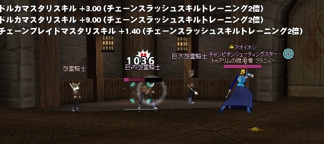 mabinogi_2018_01_01_005.jpg
