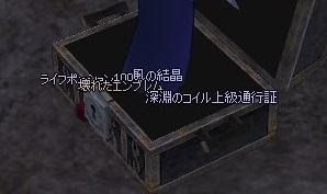 mabinogi_2018_01_07_003.jpg