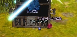 mabinogi_2018_01_07_014.jpg